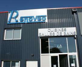 Rénovéo - Anet - Rénovation Salles de bains - Rénovation Cuisines